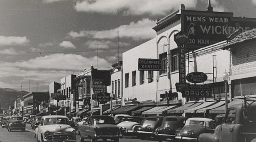 SPL-Salinas 1950s