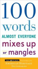 100 words almost everyone mixes up or mangles /  cover image
