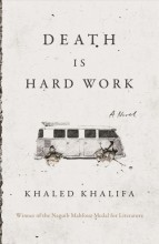 Death is hard work /  cover image