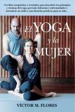 El libro del yoga y la mujer /  cover image