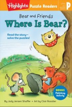Bear and Friends: Where Is Bear?        cover image