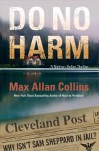 Do no harm /  cover image