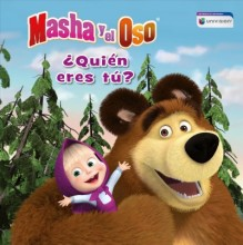 Masha Y El Oso: quien Eres Tu? / Masha and the Bear: Who Are You?  cover image